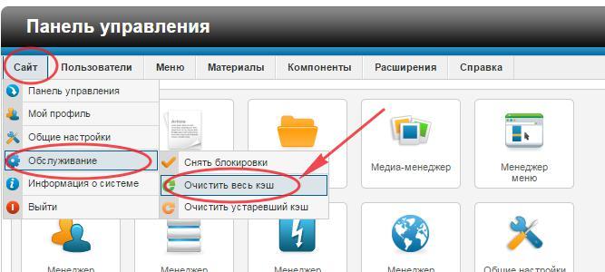 Как сделать панель управление сайтом