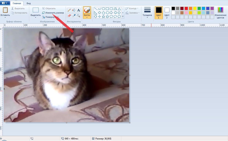 Как изменить размер и формат фото