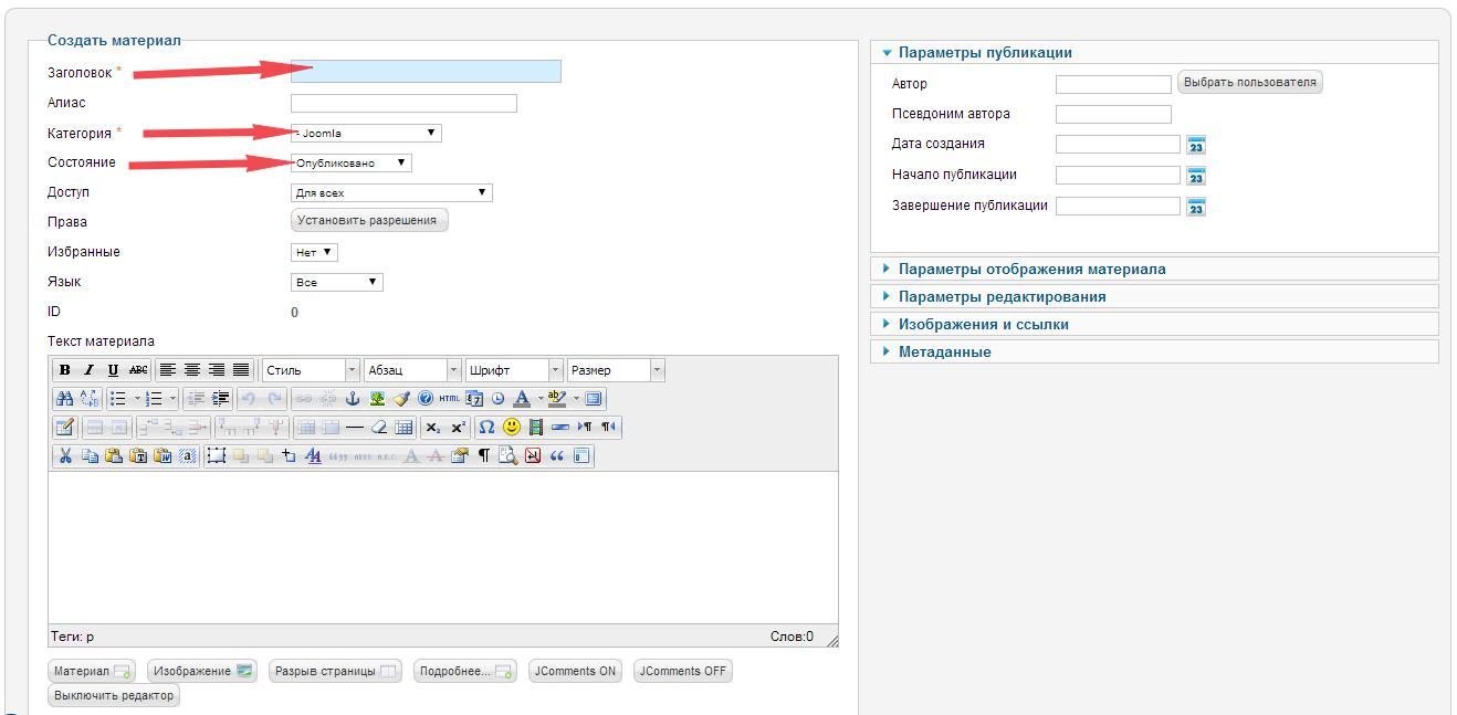 Как написать forex на джумле forex alpari.ru